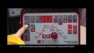 Аргонодугового зварювальний апарат СПІКА MASTERTIG-250 AC/DC