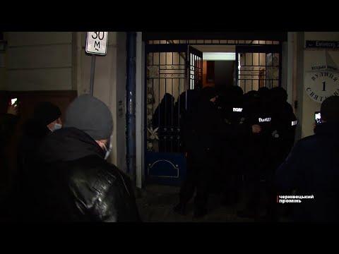 Чернівецький Промінь: Нападнику на керівника Шевченківського райвідділу поліції інкримінують непокору вимозі поліцейського