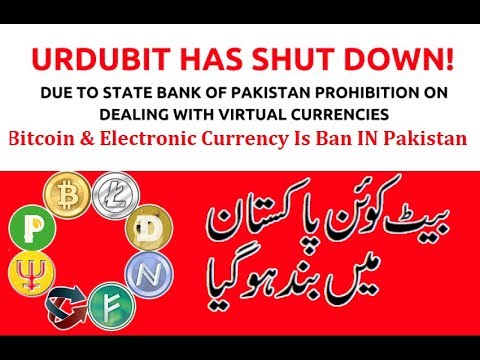 Bitcoin Currency & Electronic Currency Ban In Pakistan