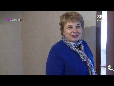 Три семьи в Высоковске получили ключи от новых квартир по программе расселения из аварийного жилья