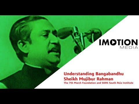 Understanding Bangabandhu Sheikh Mujibur Rahman - Professor James Manor