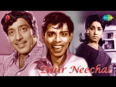 Ethir Neechal | Thaamarai Kannangal song