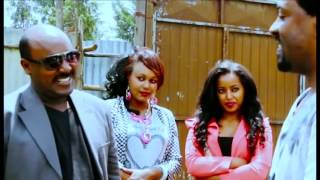 Filmegnochu - Ethiopian Movie Trailer