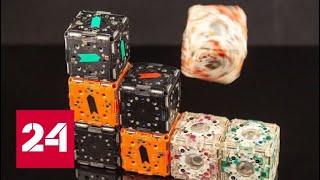 Ученые создали робокубики с коллективным разумом! И они умеют действовать сообща // Вести.net