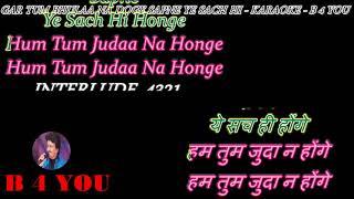 Gar Tum Bhula Na Doge LATA JI - Karaoke With Scrolling Lyrics Eng. & हिंदी