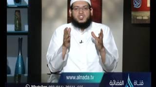 المبشرون بالجنة غير العشرة   أولئك أصحابي   الشيخ أبو بسطام محمد مصطفى 1-8-2016