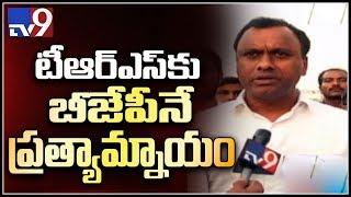 T.Cong leader Komatieddy sensational comments on Congress - TV9