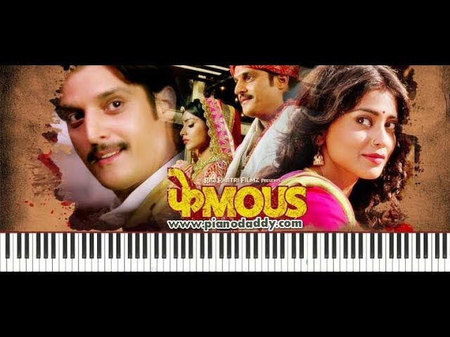 Dil Beparwah (Phamous) Piano Tutorial ~ Piano Daddy