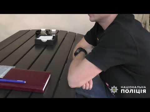 Поліція Миколаївщини: Миколаївські правоохоронці затримали одесита за надання хабара у 500 доларів США співробітнику СБУ