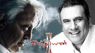 INDIAN 2 Villian Revealed.? Kamal Hassan, Kajal Agarwal | Anirudh | Shankar