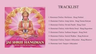 JAI SHREE HANUMAN - Divine Chants Of Shree Hanuman (Full Album Stream)