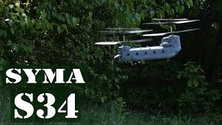 Syma S34: обзор модели вертолета на р/у