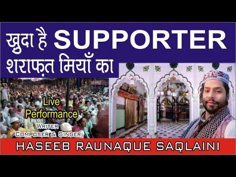Khuda hai supporter sharaafat miya'n ka Haseeb Raunaque saqlaini live performance