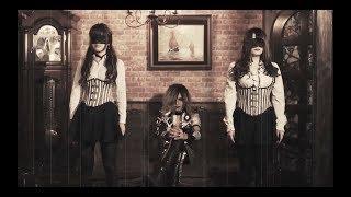 "DictavE - ""午前零時のサンドリヨン"" Official Music Video"