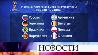 Стали известны все участники Чемпионата мира пофутболу, который летом 2018 года пройдет вРоссии.