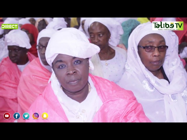 Journée de prières des familles Mame El Had MBAYE DIOP, Mame Alioune WANE et Condisc