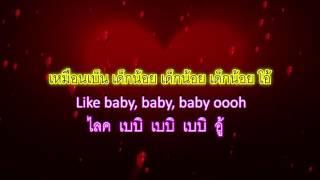 Baby คำอ่านไทย+แปลไทย