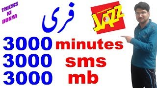 MOBILINK JAZZ FREE 3000 MINUTES SMS AND MB TRICK URDU HINDI 2018