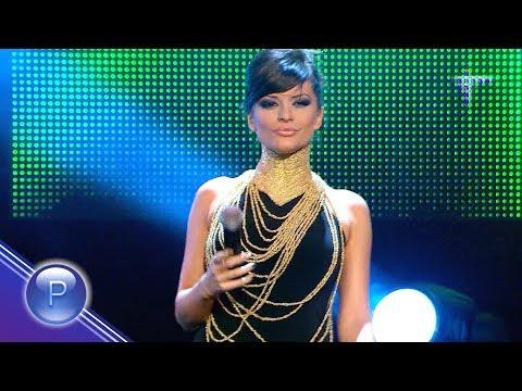 PRESLAVA - AKO SHTE DA BOLI / Преслава - Ако ще да боли, live 2011