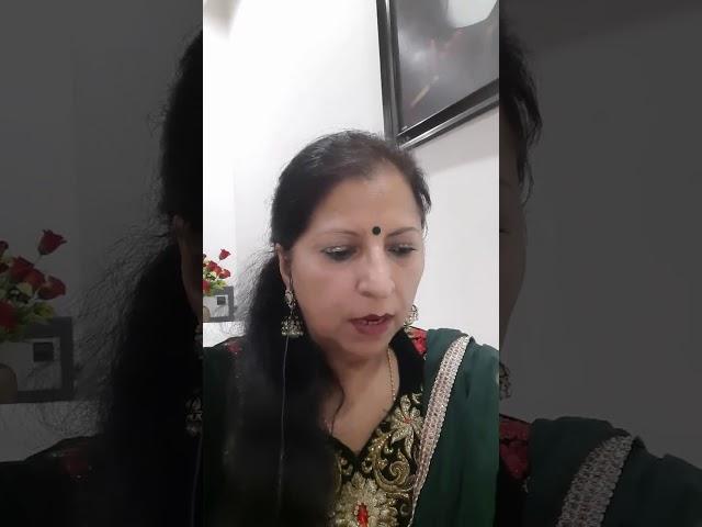 Poetry Entry | Reeta Nehru 2 | Jammu, India