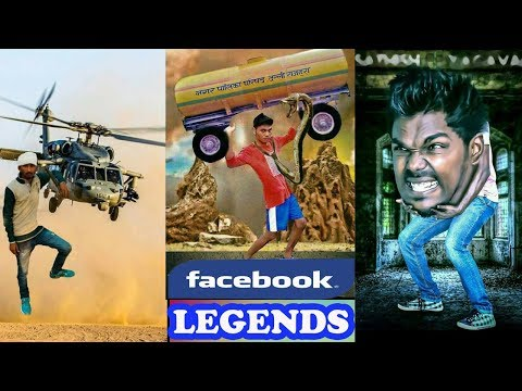Facebook Cringe Captions || LOL PHOTOSHOP OF FACEBOOK || Facebook Legends ||Samrat Bhai