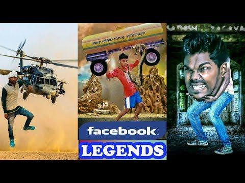 Facebook Cringe Captions    LOL PHOTOSHOP OF FACEBOOK    Facebook Legends   Samrat Bhai