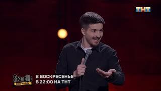 Тимур Джанкёзов про книги и зубы