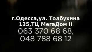 итальянские светильники Одесса элитные большие люстры Одесса(, 2015-02-12T10:29:56.000Z)