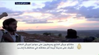 معركة السيطرة على جبل الأربعين وأريحا بإدلب