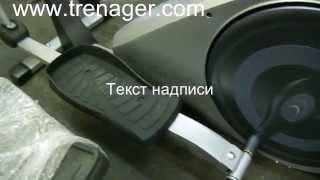 Эллиптический тренажер HB-8192EL HouseFit эллипсоид(, 2015-03-09T20:48:42.000Z)