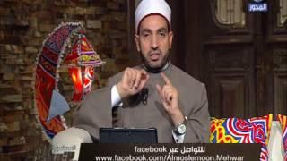 بالفيديو.. رد سالم عبد الجليل على مبيحي صيام الحائض في رمضان