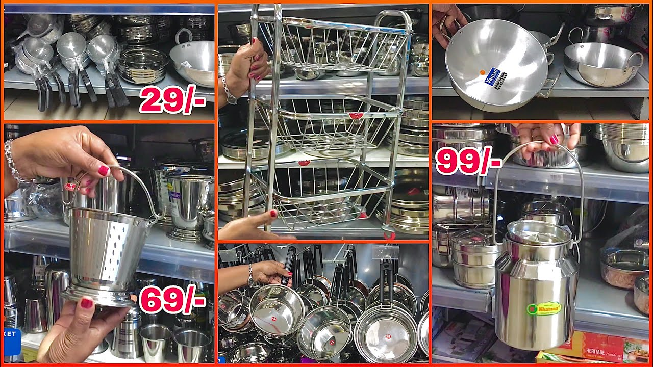 SPAR Latest Offer On Stainless Steel and Aluminium Kitchenware, Like DMART Unique Amazing Collection