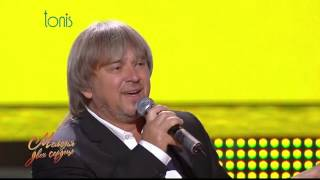 концерт в Донецке страна Украина Михайло Грицкан Єдина Україна