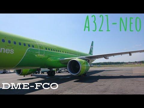 Трясло всю дорогу/Рейс Москва - Рим S7 Airlines/А321 Neo/DME - FCO