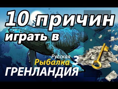 рыбалка ссср игра
