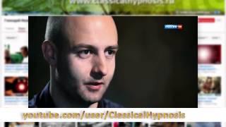 Гипнотерапевт Геннадий Иванов реклама от NEMAGIA. Video