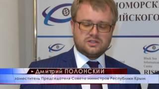 В Севастополе создали филиал информационно-аналитического центра  - «Видео новости - Крыма»