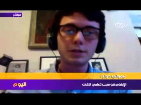 Timothy Doner in an interview (speaking Arabic) in Alhurra Channel