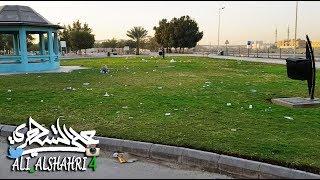 مشهد مؤسف ومحزن في حديقة النهضة بمدينة الرياض!!