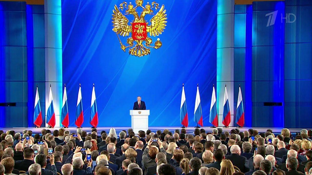 Владимир Путин обратится с посланием к Федеральному собранию.