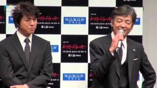 上川隆也、柴田恭兵/連続ドラマW「レディ・ジョーカー」試写会舞台挨拶...