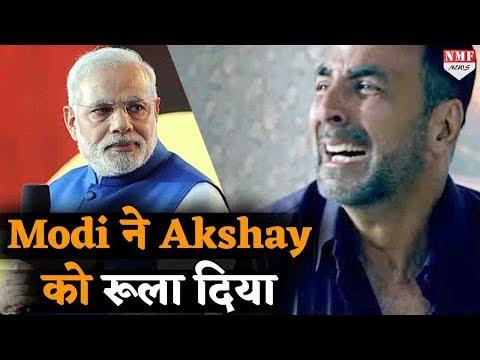 Modi की Video को देख Emotional हुए Akshay Kumar, किया ये काम