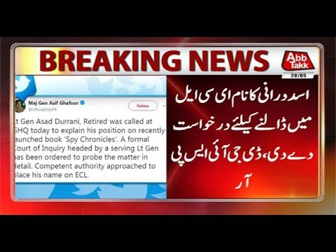 Pakistan Army Orders To Place Gen Durrani's Name On ECL