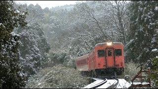 【キハ28】雪のいすみ鉄道【キハ52】