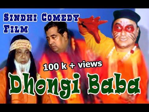 Dhongi Baba | Sindhi Comedy Full Movie |...