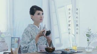 吉川日奈神明「10分鐘飯好好吃身體改變」篇【日本廣告】大家還記得吉川...