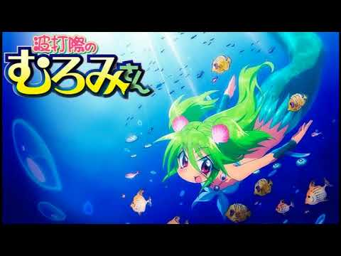 Namiuchigiwa no Muromi san Full OP/波打際のむろみさん Full OP - Nanatsu no Umi yori Kimi no Umi/七つの海よりキミの海