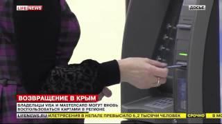 В Крыму Виза и Мастер Карт заработали - Новости Украины Ukraine ОнЛайн