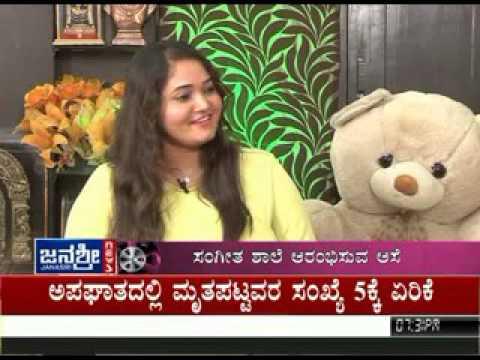 JanasriTV | Anuradha Bhat Interview - Segment 1
