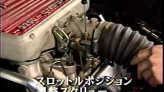 フェラーリメンテナンス Ferrari Maintenance.
